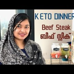 Keto Beef Steak/ Keto Dinner-Lunch Recipe/malayalam