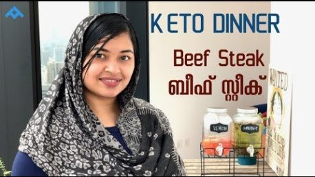 Keto Beef Steak/ Keto Dinner-Lunch Recipe/malayalam